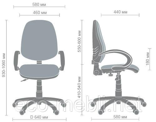 Крісла Дизайн Поло 50 / АМФ-5