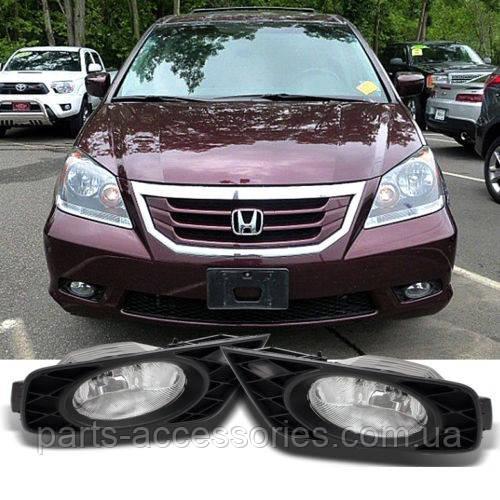 Honda Odyssey 2008-10 туманки противотуманные фары в бампер новые комплект