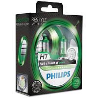 Автолампи галогенна H7 PHILIPS PS 12972 CVPG S2 COLOR VISION яскраво зелене світло