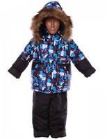 Зимний комбинезон с курткой на мальчика с мехом Азбука
