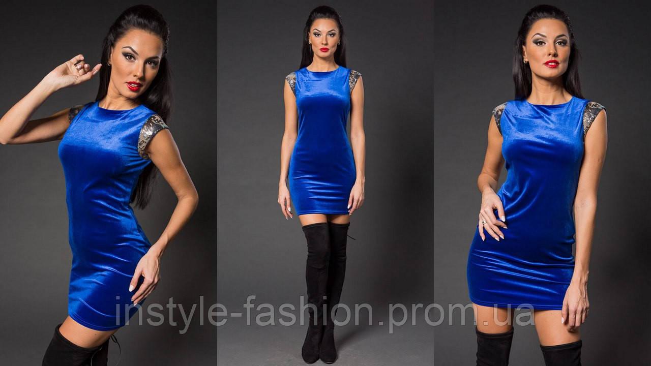 Женское модное бархатное платье с крылышками из пайетки синее