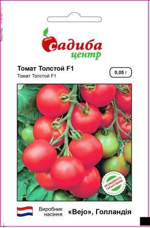 Семена Томат Толстой F1 (0,05г) ТМ Садиба Центр