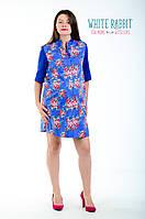 Платье — рубашка Адель (ярко-синий)