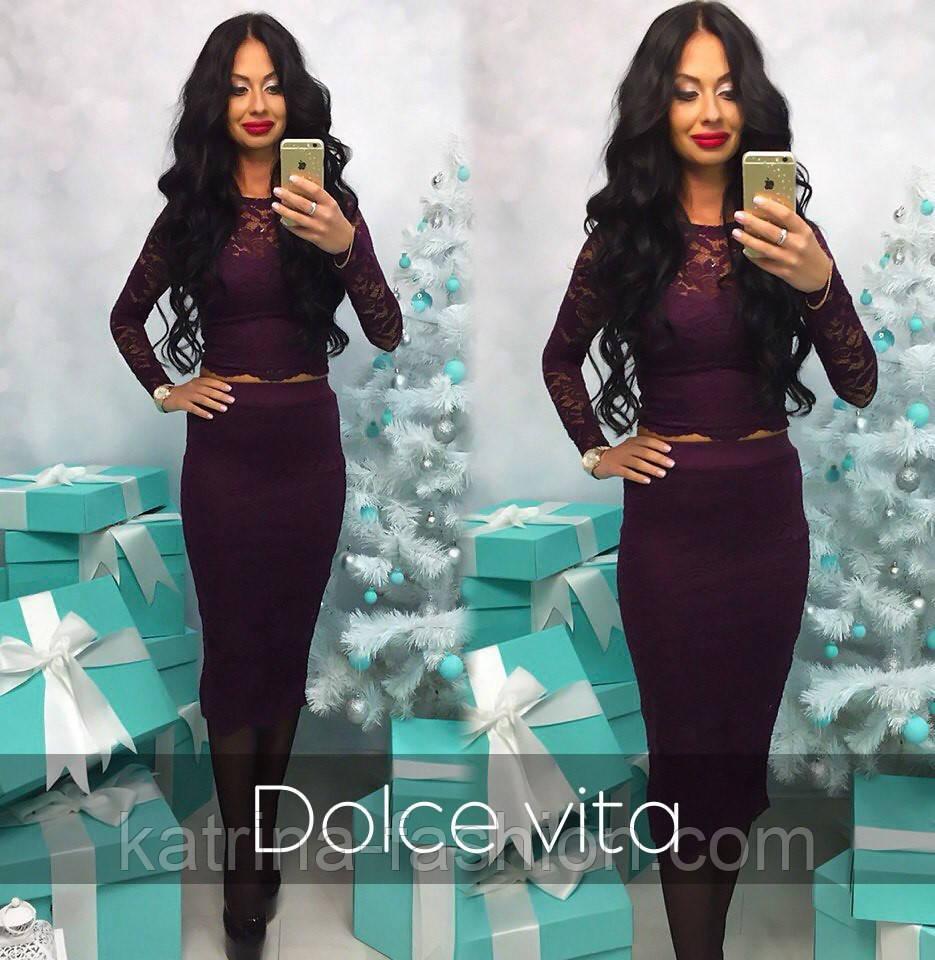 dea2c495239 Женский нарядный костюм из гипюра  топ и юбка-карандаш (3 цвета ...