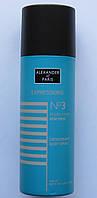 Дезодорант для тела ALEXANDER OF  PARIS  EXPRESSIONS №3 for men 200 мл, фото 1