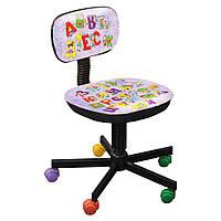 Дитяче поворотне крісло Дизайн Бамбі, фото 1