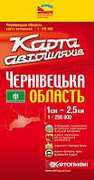 Карта автодорог Черновицкой области