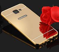 Чехол для Galaxy A7 2016 / Samsung A710 зеркальный золотистый