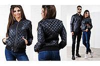 Стеганая женская демисезонная короткая куртка