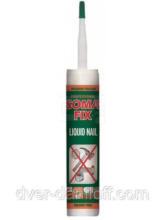 Жидкие гвозди SOMA FIX 310 мл, белые, фото 2