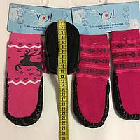 Махровые носки с подошвой для девочки (Польша), стопа 11 см (размер 17-19)