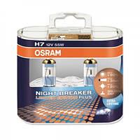 Комплект галогенних ламп Osram Night Breaker Laser +130% (H7) 64210 NBL