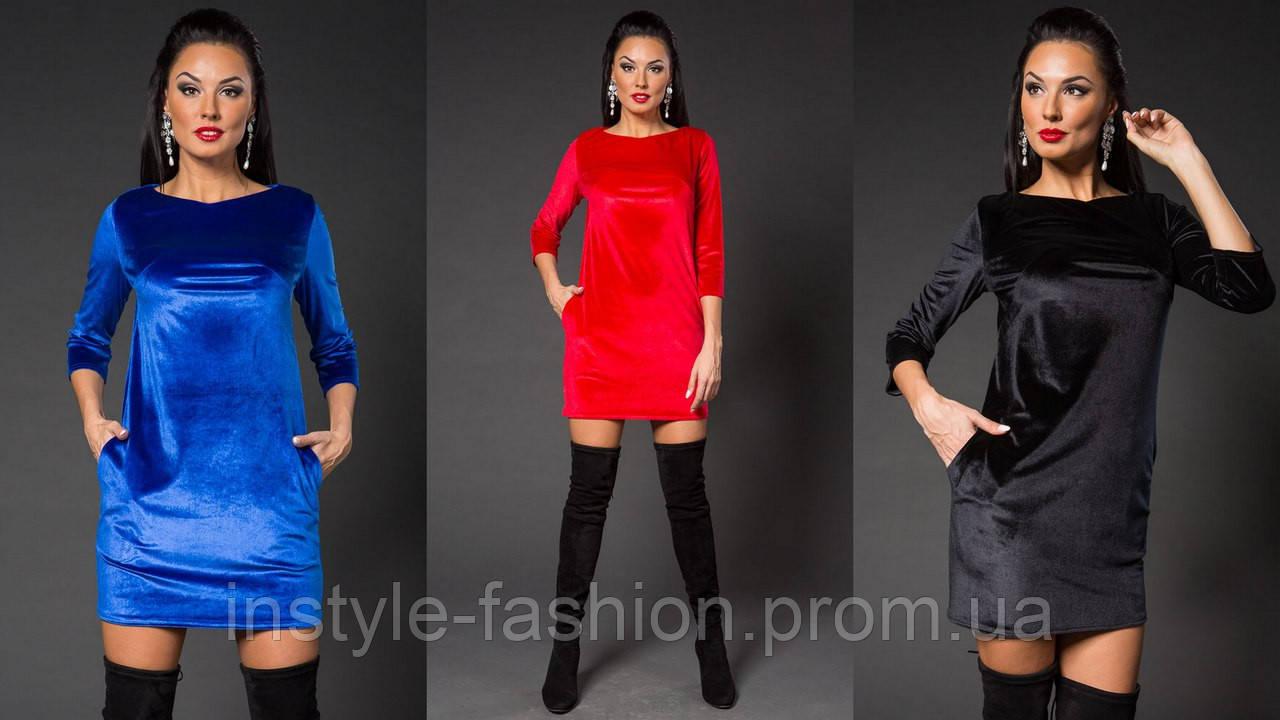 Женское модное платье с карманами из нежного бархата