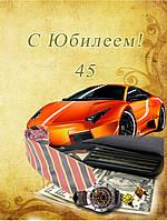 """Диплом подарочный """" С юбилеем 45!"""", размер 15х20"""