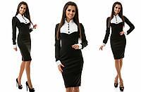 Женское деловое классическое платье миди офисный стиль