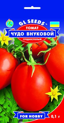 Семена Томат Чудо внуковой  0,1г  For Hobby