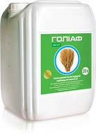 Гербицид системный Голиаф (Диален Супер) зерновые, кукуруза, РК 5л