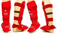 Защита голени с футами для единоборств PU ZEL красный
