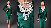 Женское модное облегающее платье с кружевом из нежного бархата цвет зеленый