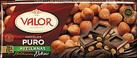 Шоколад Valor (250 гр), фото 1