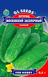 Семена Огурец Московський засолочный 0,5г For Hobby