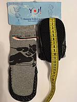 Махровые носки с подошвой для мальчика (Польша), стопа 11-12 см (размер 18-19)