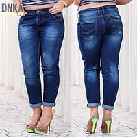 Женские батальные джинсы