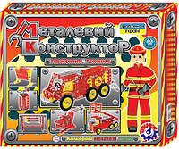 Металлический конструктор для детей Пожарная техника Технок 2056