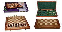 Шахматы деревянные турнирные N4 махагон Арт. 2054