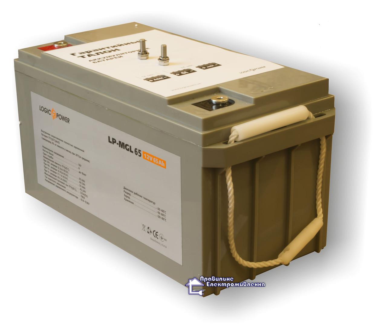 Акумулятор (AGM) LPM–MG 65 AH, 12V - Правильне електроживлення в Львове