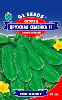 Семена Огурец  Дружная семейка F1 (10 семян) ТМ GL SEEDS For Hobby