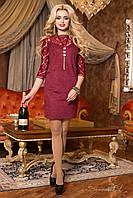 Красивое замшевое платье с кружевным гипюром на рукавах и спинке 44-50 размеры