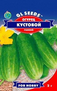 Семена Огурец Кустовой (1г) ТМ GL SEEDS For Hobby