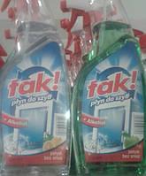 Средство для мытья окон Tak 750 ml.