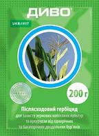 Гербицид широкого спектра действия ДИВО зерновые, кукуруза, ВГ 0,2 кг