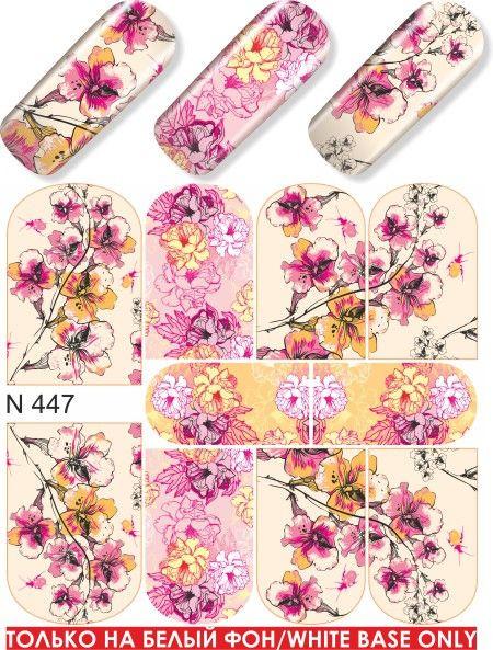 Слайдер N 447 Цветы