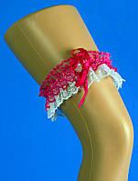 """Подвязка на свадьбу для невесты """"Ажур"""" розово-белая"""