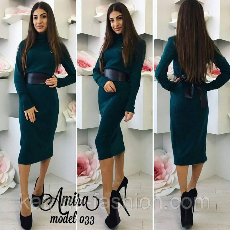 Женское стильное платье из ангоры с поясом (3 цвета) + большие размеры