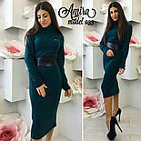 Женское стильное платье из ангоры с поясом (3 цвета) + большие размеры, фото 3