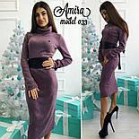 Женское стильное платье из ангоры с поясом (3 цвета) + большие размеры, фото 4