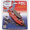 Тормозные колодки EBC FA258TT