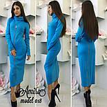 Женское модное платье молния (3 цвета), фото 2