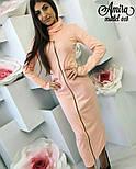 Женское модное платье молния (3 цвета), фото 3