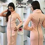 Женское модное платье молния (3 цвета), фото 4
