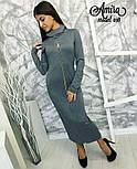 Женское модное платье молния (3 цвета), фото 5