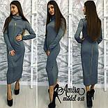 Женское модное платье молния (3 цвета), фото 7