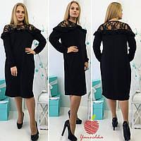 Платье / ангора, гипюр / Украина, фото 1