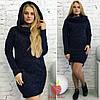 Утепленное платье с капюшоном / трехнитка / Украина
