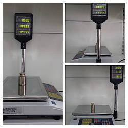 Весы торговые с аккумулятором ВТА-60/15-5-А (15 кг )