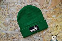 Модная шапка мужская пума,Puma зеленая